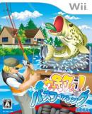Caratula nº 119072 de SEGA Bass Fishing (355 x 499)