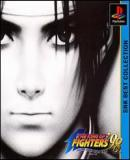 Carátula de SNK Best Collection: The King of Fighters \'98