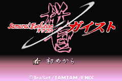 Pantallazo de Samurai Evolution - Oukoku Geist (Japonés) para Game Boy Advance