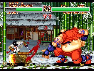 Pantallazo de Samurai Shodown 2/Fatal Fury 3: Road to the Final Victory -- Dual Jewel para PC