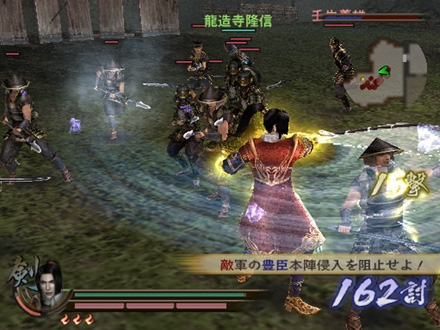 Pantallazo de Samurai Warriors 2: Xtreme Legends para PlayStation 2
