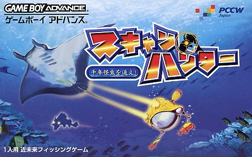Caratula de Scan Hunter (Japonés) para Game Boy Advance