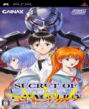 Carátula de Secret of Evangelion