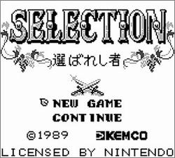 Pantallazo de Selection para Game Boy