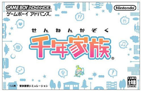 Caratula de Sennen Kazoku (Japonés) para Game Boy Advance