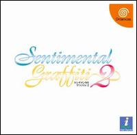 Caratula de Sentimental Graffiti 2 para Dreamcast