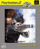 Carátula de Shadow Hearts II Director's Cut (Japonés)