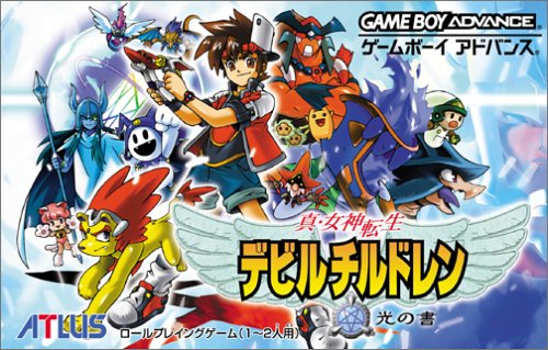 Caratula de Shin Megami Tensei - Devil Children Hikari no Sho (Japonés) para Game Boy Advance