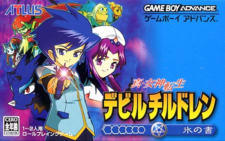 Caratula de Shin Megami Tensei Devil Children - Koori no Sho (Japonés) para Game Boy Advance