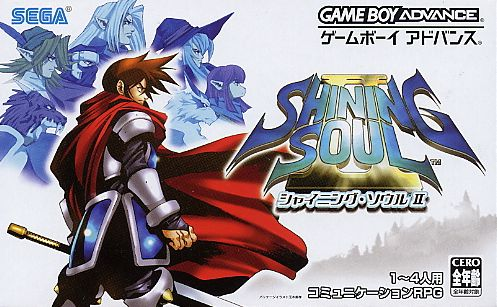 Caratula de Shining Soul II (Japonés) para Game Boy Advance