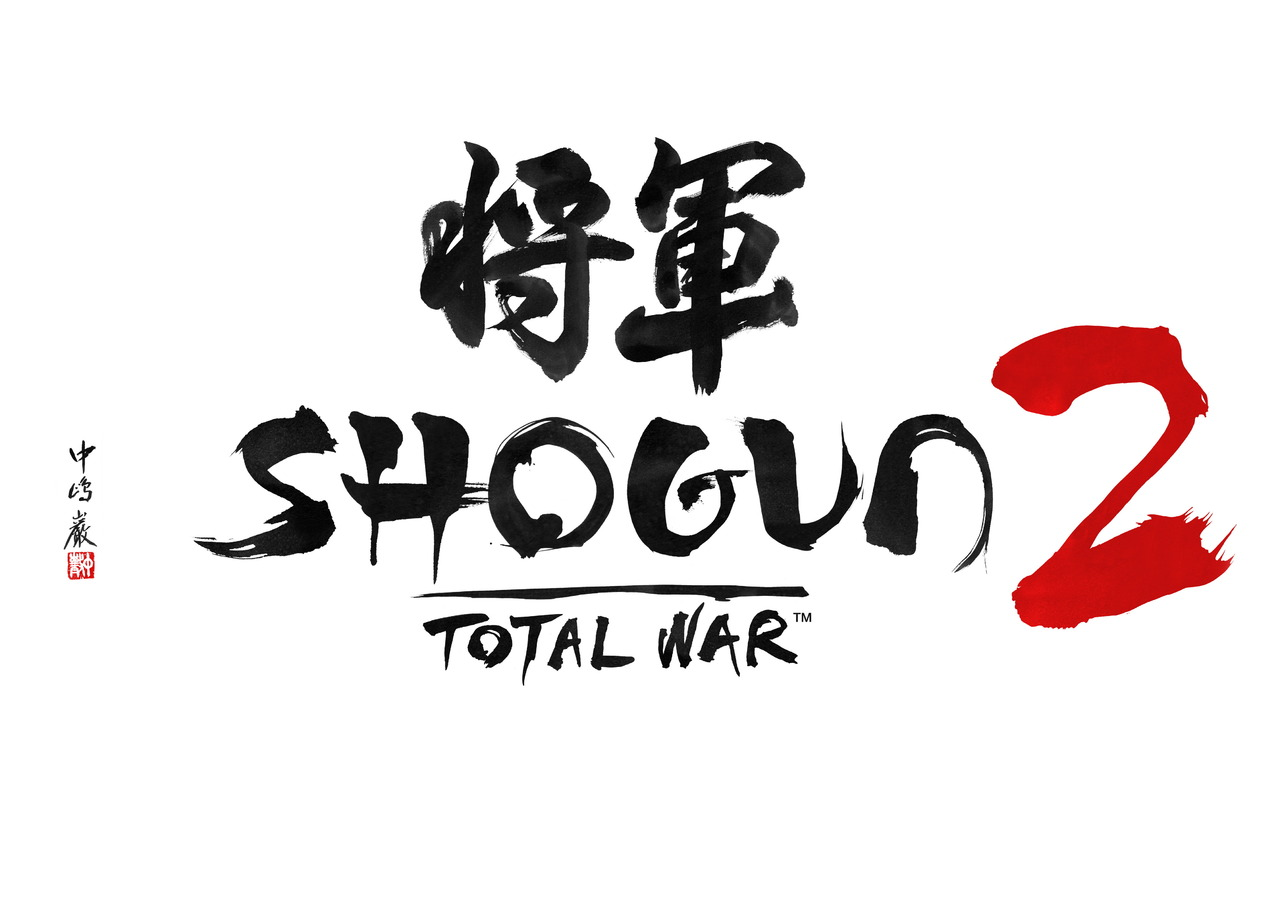 Pantallazo de Shogun 2: Total War para PC