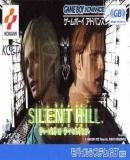 Caratula nº 23020 de Silent Hill Play Novel (Japonés) (500 x 313)