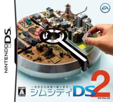 Caratula de Sim City 2 DS para Nintendo DS