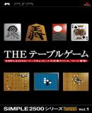 Carátula de Simple 2500 Series Portable!! Vol.1 THE Table Game (Japonés)