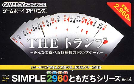 Caratula de Simple 2960 - Vol. 4 - The Trump (Japonés) para Game Boy Advance
