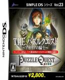 Caratula nº 123293 de Simple DS Series Vol. 23: The Puzzle Quest: Agaria no Kishi (496 x 446)
