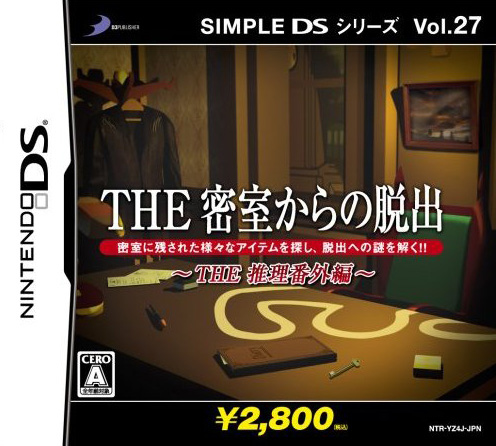 Caratula de Simple DS Series Vol. 27: The Misshitsu kara no Dasshutsu: The Suiri Bangai-hen para Nintendo DS