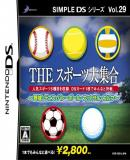 Caratula nº 123331 de Simple DS Series Vol. 29: The Sports Daishuugou - Yakyuu-Tennis-Volleyball-Futsal-Golf (496 x 447)