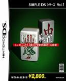 Carátula de Simple DS Series Vol.1 THE Mahjong (Japonés)