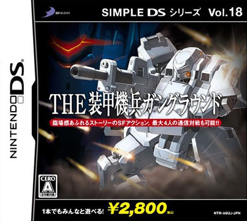 Caratula de Simple DS Series Vol.18: THE Soukou Kihei Gun Ground para Nintendo DS