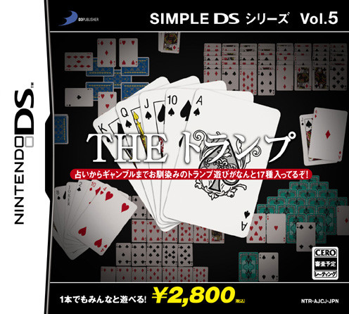 Caratula de Simple DS Series Vol.5 THE Trump (Japonés) para Nintendo DS