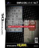 Carátula de Simple DS Series Vol.7 THE Illust Puzzle & Sudoku Puzzle (Japonés)