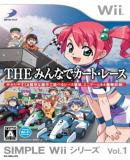 Caratula nº 114971 de Simple Wii Series Vol.1 THE Minna de Kart Race (Japonés) (353 x 500)