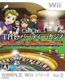 Caratula nº 114981 de Simple Wii Series Vol.3 Asonde Wakaru THE Party Casino (Japonés) (352 x 499)