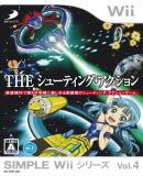 Caratula nº 114991 de Simple Wii Series Vol.4 Daredemo Asoberu THE Shooting Action (Japonés) (351 x 499)