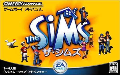 Caratula de Sims, The (Japonés) para Game Boy Advance