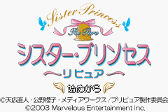 Pantallazo de Sister Princess Re Pure (Japonés) para Game Boy Advance