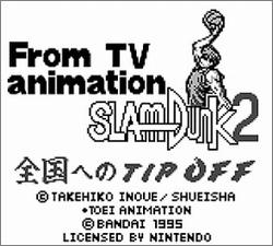 Pantallazo de Slam Dunk 2: Zengoku he no TIP OFF para Game Boy