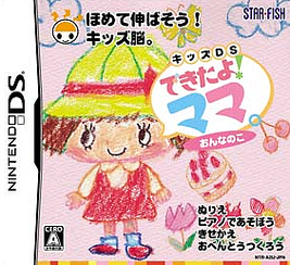 Caratula de Smart Girl's Playhouse, I Did It Mum ! (Girl) para Nintendo DS