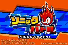 Pantallazo de Sonic Battle (Japonés) para Game Boy Advance