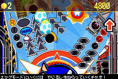 Pantallazo de Sonic Pinball Party (Japonés) para Game Boy Advance
