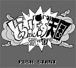 Pantallazo de Spy vs. Spy -- Operation: Boobytrap para Game Boy