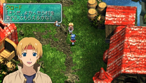 Pantallazo de Star Ocean: Second Evolution para PSP