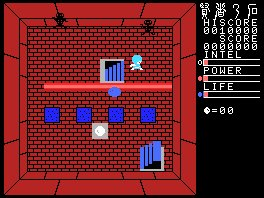 Pantallazo de Stone of Wisdom, The para MSX