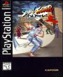 Carátula de Street Fighter Alpha: Warriors' Dreams
