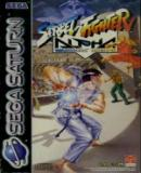 Carátula de Street Fighter Alpha