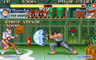 Pantallazo de Street Fighter II Turbo: Hyper Fighting para PC