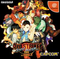 Caratula de Street Fighter III: 3rd Strike -- Fight for the Future para Dreamcast
