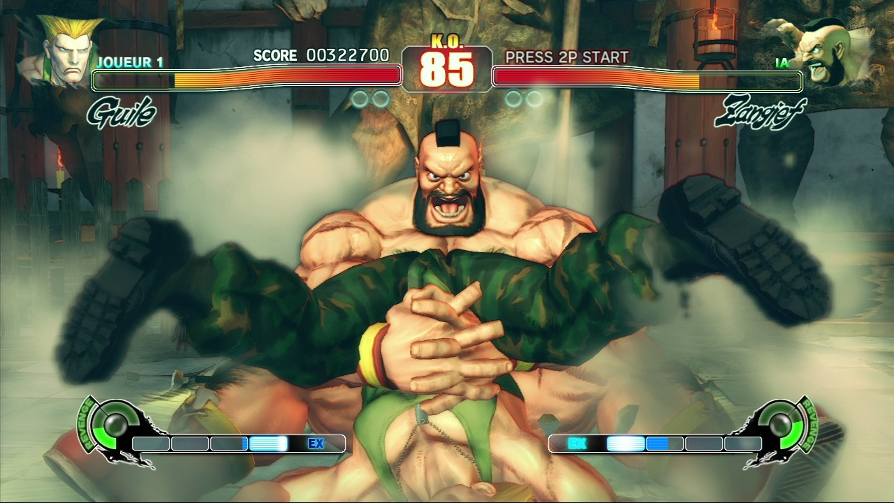 Pantallazo de Street Fighter IV para PlayStation 3