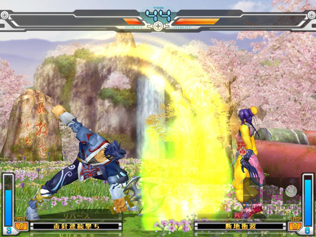 Pantallazo de Street Fighter Online para PC