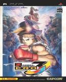Caratula nº 92930 de Street Fighter Zero 3 Double Upper (Japonés) (260 x 445)