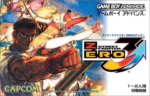 Caratula de Street Fighter Zero 3 Upper (Japonés) para Game Boy Advance