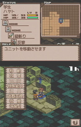 Pantallazo de Summon Night para Nintendo DS