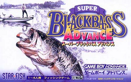 Caratula de Super Black Bass Advance (Japonés) para Game Boy Advance
