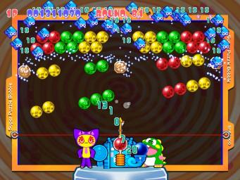 Pantallazo de Super Bust-A-Move para PC