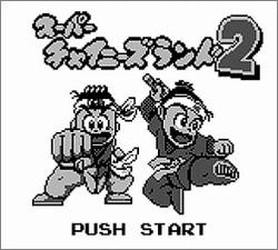 Pantallazo de Super Chinese Land 2 para Game Boy